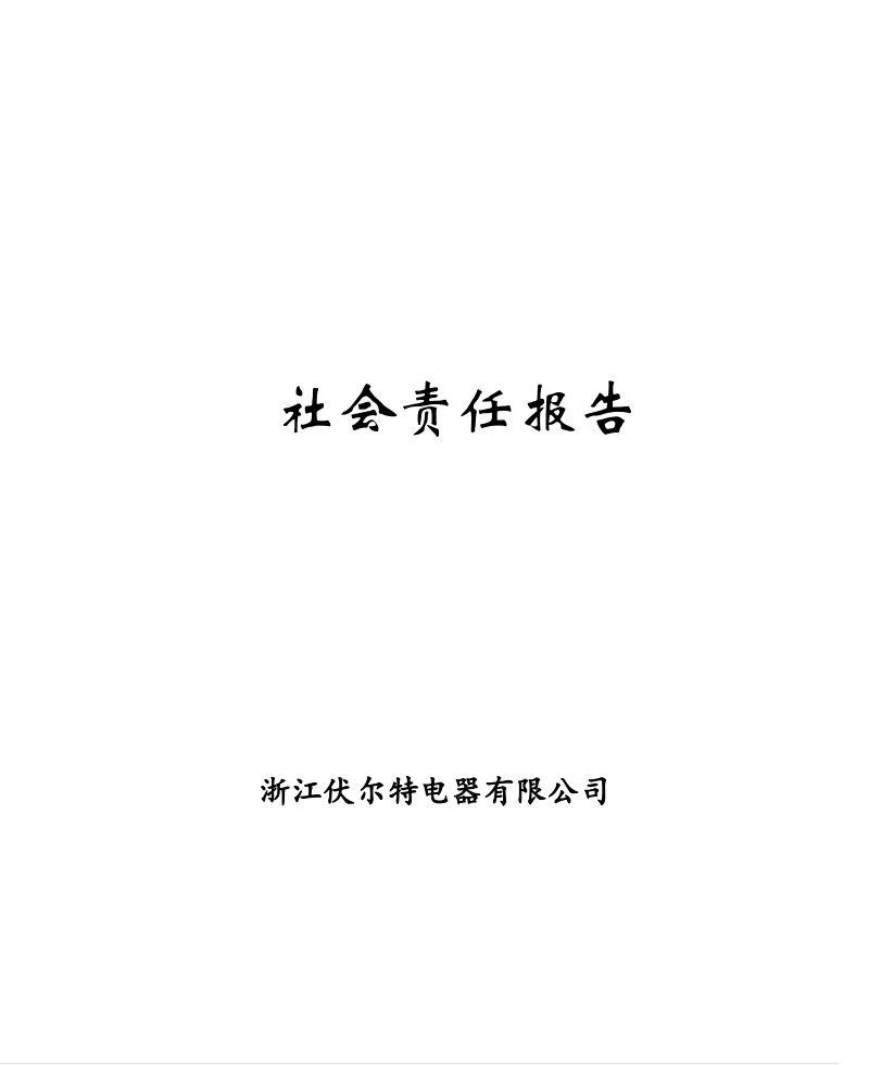 shehui-01.jpg