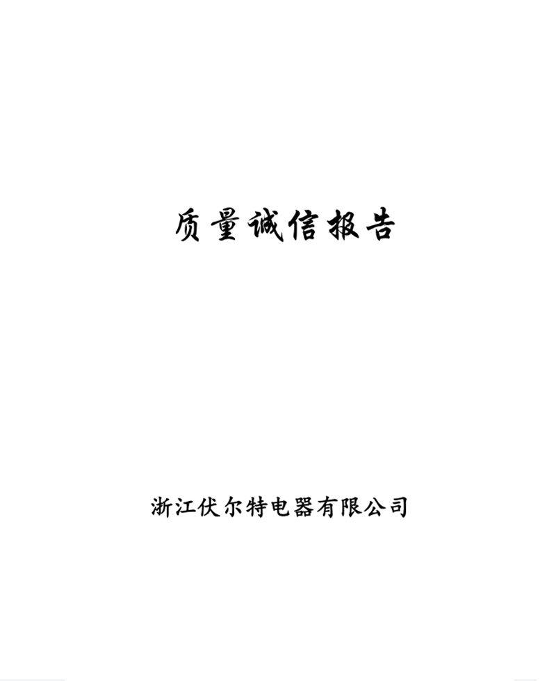 zhiliang-01.jpg
